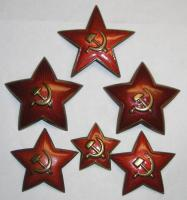 Осн довоенные звезды.jpg