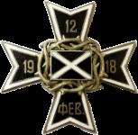 Bage-Markov-150x150.png
