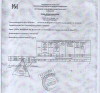 IMG-20200116-WA0002.jpg