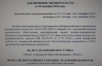 post-22423-0-67989800-1610097329_thumb.j