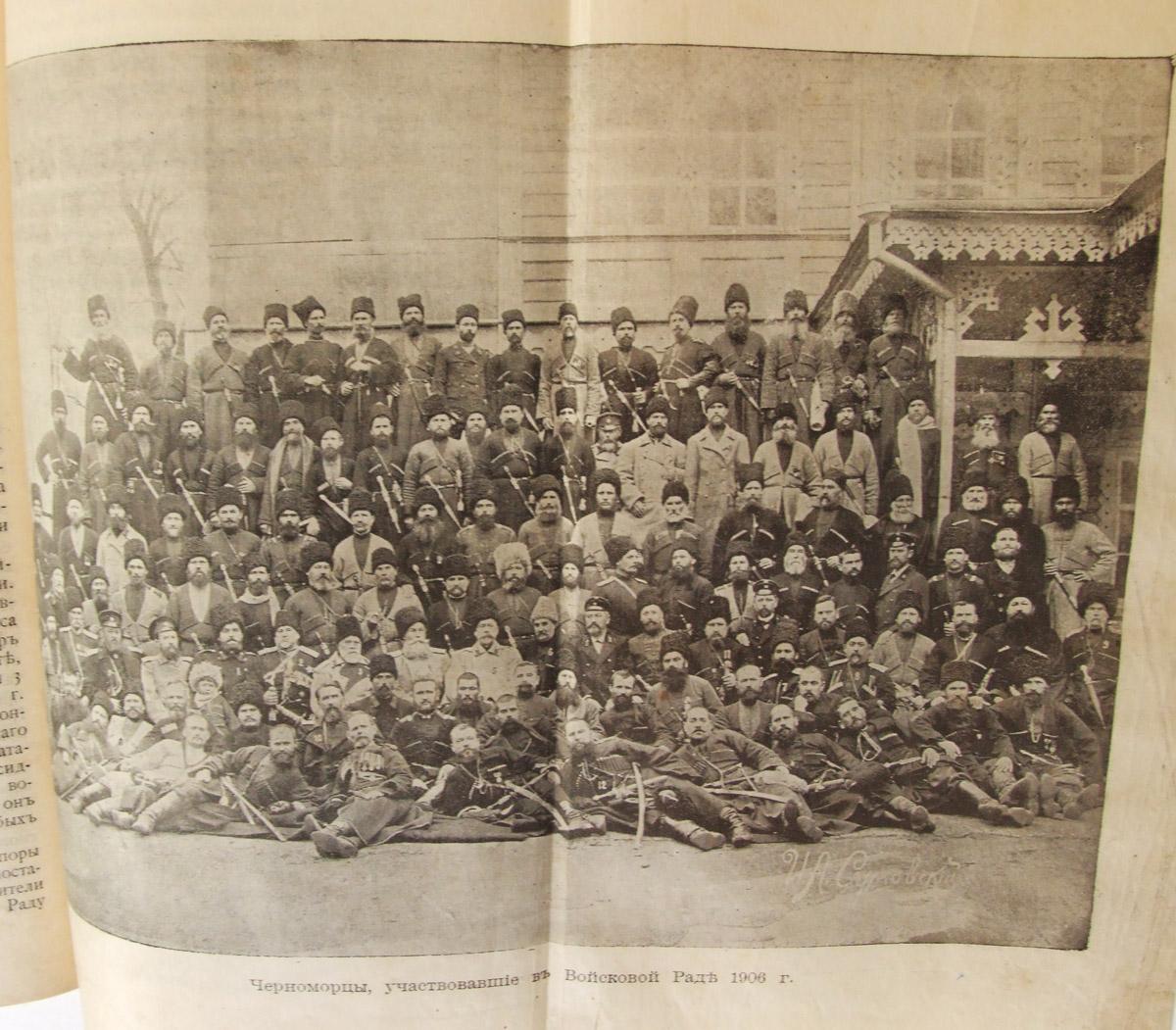 Униформа и амуниция казаков в период гв. - страница 21 - гра.
