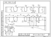 Стенка разделительная правая и левая _ КП-42, дет.2, дет.3 лист2.jpg