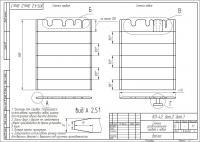 Стенка разделительная правая и левая _ КП-42, дет.2, дет.3.jpg
