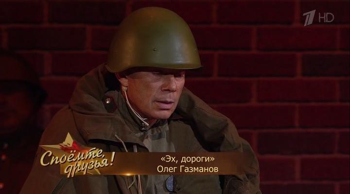 Скачать песню газманов солдат