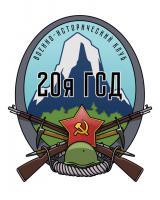 Исправленная эмблема клуба.jpg