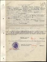 Сержант Кутовой Степан Егорович 1914.jpg