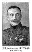1559058398_general-cherepov.jpg