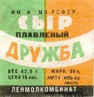 198.jpg