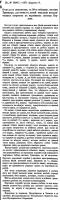 Подсумки описание 1871.jpg