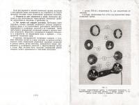 16-5.jpg