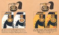 Уланка 1869 IV.jpg
