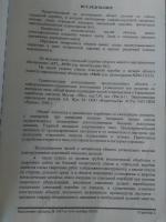 IMG_20210407_123751.jpg