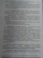IMG_20210407_123803.jpg