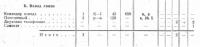 2016-05-14 14-58-10 9.jpg - ACDSee Pro 2.5 - копия.png