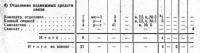 2016-05-14 14-56-38 5.jpg - ACDSee Pro 2.5 - копия.png