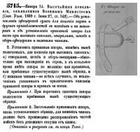 spores-all-1891.jpg