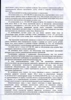 определение 11.jpg