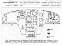 МБР-2 М-17.jpg
