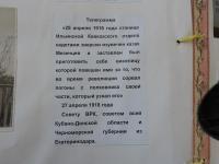 DSCN3317.JPG