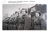 Сто военных парадов.png