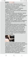 Screenshot_20190816-124550_Chrome.jpg