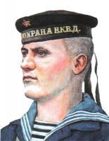 beska-1934-01.jpg