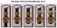 2014-09-18 00-59-56 Скриншот экрана.png
