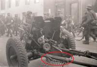 37cm_protivotankovyye_orudiya_vermakhta_1940g.jpg