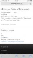23B57E71-1D44-4390-A1E8-BFC5EAC487CF.png
