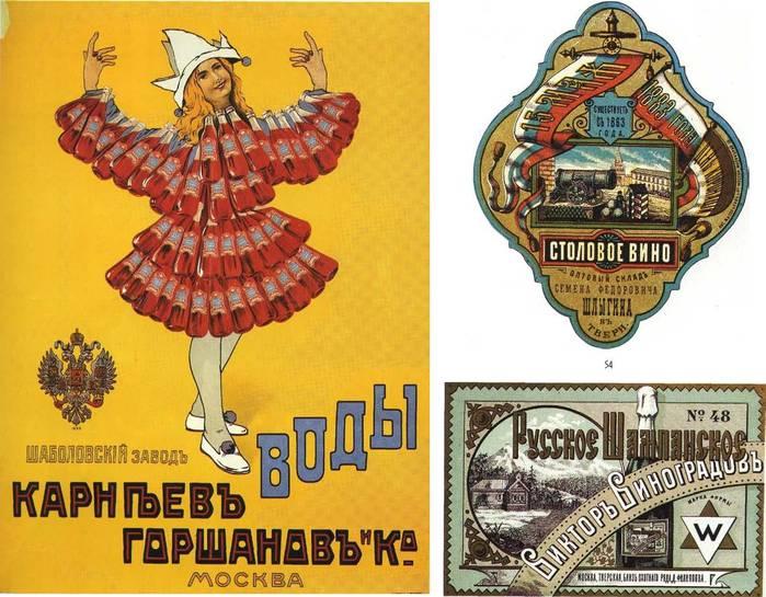 Графический дизайн в россии черневич