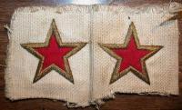 Звезды старшего краснофлотца на форменку.jpg