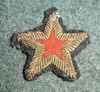 Звезда старшего краснофлотца.jpg