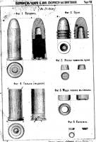 epihin_krynka_rifle_drawings_8.jpg