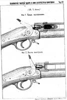 epihin_krynka_rifle_drawings_7.jpg