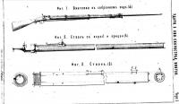 epihin_krynka_rifle_drawings_1.jpg