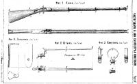 epihin_krynka_rifle_drawings_5.jpg