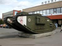 Arkhangelsk_Tank.jpg