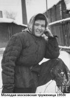Молодая московская труженица, зима 1959 года..jpg