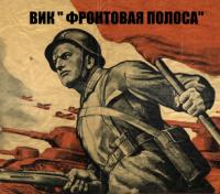 ВИК Тюмень - копия.png