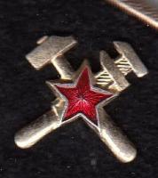 Петлицы топографов СССР 1996 г. -2.jpg
