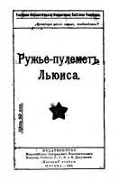 1918 (1).jpg
