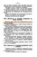 1918 (2).jpg