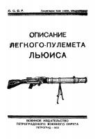 Лит 3.jpg