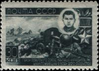 1944_923.jpg