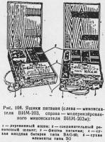 ВИМ-203-3.png