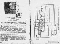 Вим-210 (1).jpg