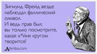 atkritka_1425606859_375.jpg