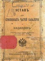 18841.jpg