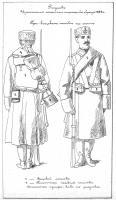 Рисунок изменённаго снаряжения обр 1882г.jpg