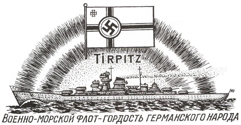 http://livinghistory.ru/uploads/post-2084-1215993876.jpg